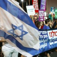 MLST NEWS:Israel approves contentious 'Jewish nation state ' law - angering Arabs