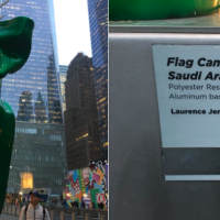 Saudi Arabian flag statue removed from World Trade Centre grounds